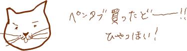 http://h.hatena.ne.jp/riszw/9245601876217759824