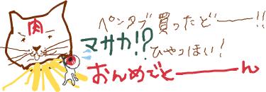 http://h.hatena.ne.jp/monbikke/9236559493147541876