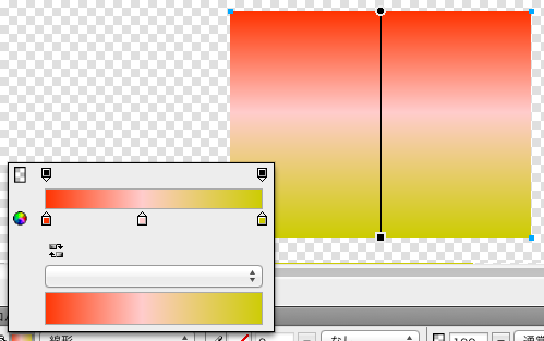 3 色のグラデーション