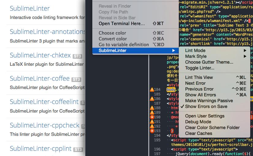 Sublime Text 3 のパッケージ SublimeLinter に言語別パッケージを追加