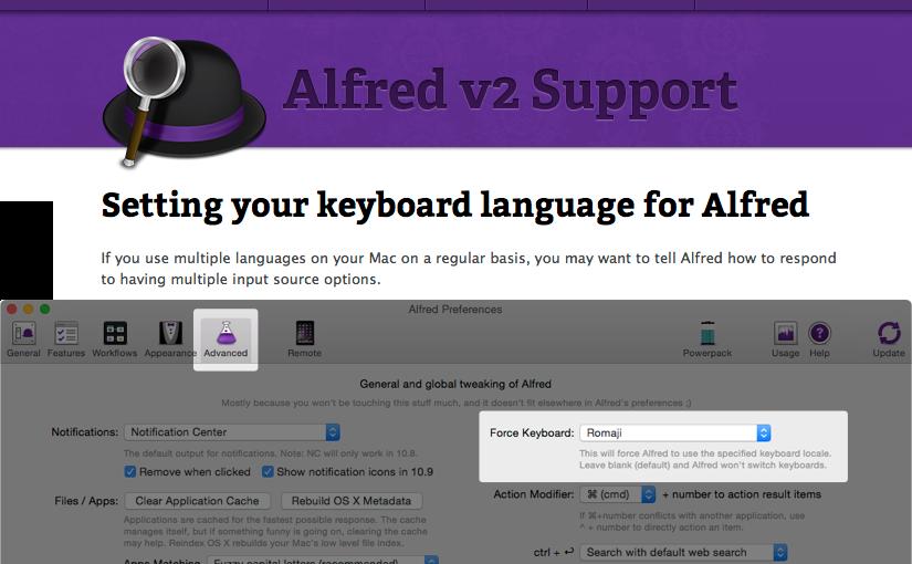 alfred_keyboard