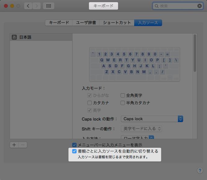 alfred_keyboard_02